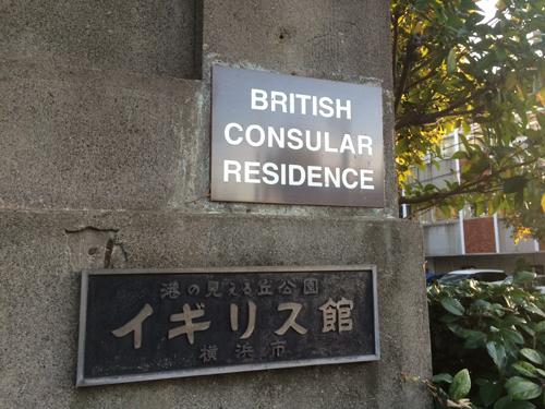 イギリス館入り口